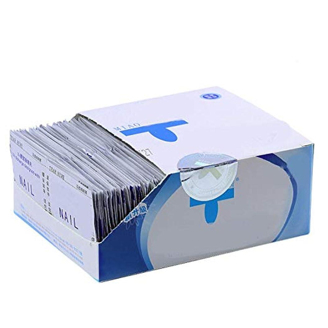 ネイルポリッシュリムーバー ネイルポリッシュクリーナー ジェルオフリムーバー 爪マニキュア用品 使いやすい 使い捨て 200枚入り junexi