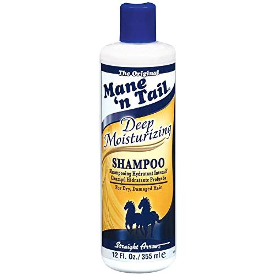 災害ファイターファンシー(馬のたてがみ メインテイル ディープ モイスチャライジング 乾燥髪?傷んだ髪用 シャンプー)Mane'n Tail Deep Moisturizing Shampoo (並行輸入品) [並行輸入品]