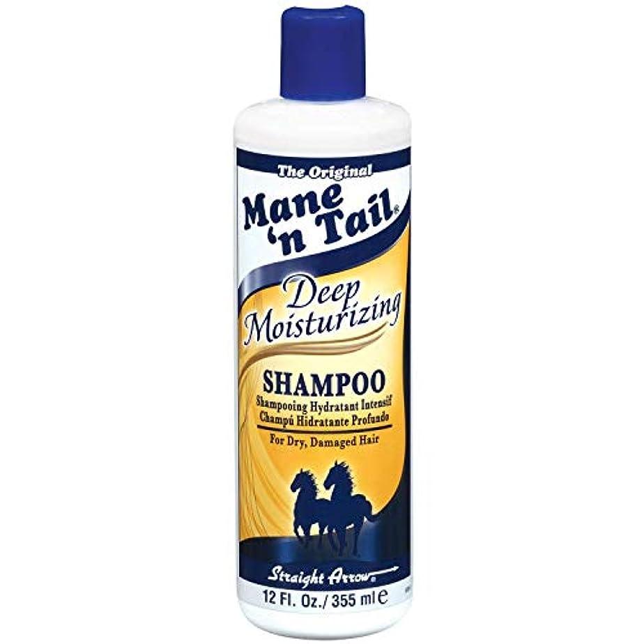 (馬のたてがみ メインテイル ディープ モイスチャライジング 乾燥髪?傷んだ髪用 シャンプー)Mane'n Tail Deep Moisturizing Shampoo (並行輸入品) [並行輸入品]