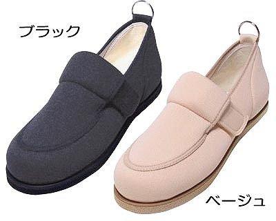 マイハート3(片足) 男女共用/ブラック 21.0cm...