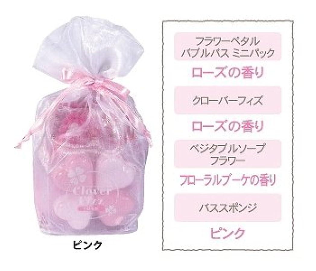 ミュージカルペンフレンド規則性グレイス バスギフト ピンク 6個セット