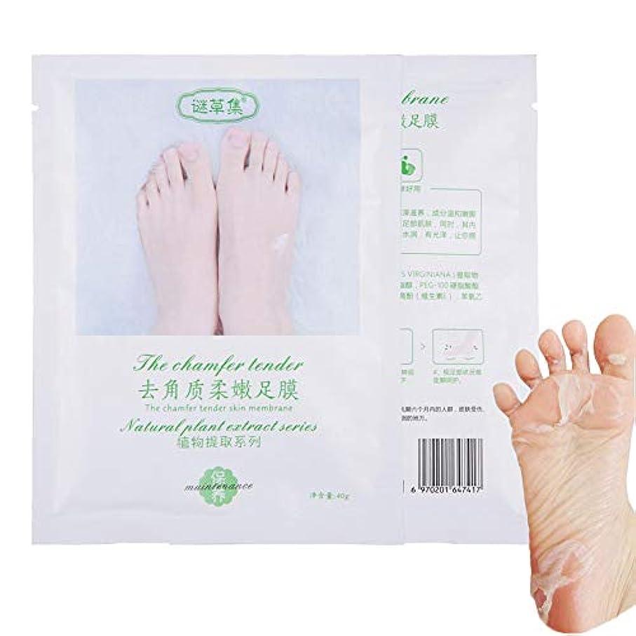 寝るラオス人マニフェスト足の皮をむくマスク、角質を柔らかくし、皮を死なせる2組のCutinの取り外しのマスク滑らかなかかとの剥離のソックスフィートの膜