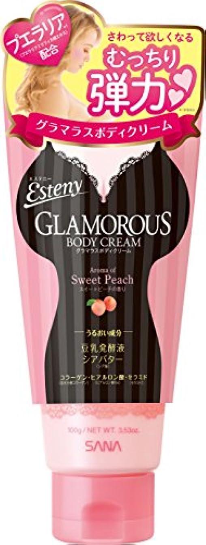 故意につかまえる晩餐エステニー グラマラスボディクリーム 100g