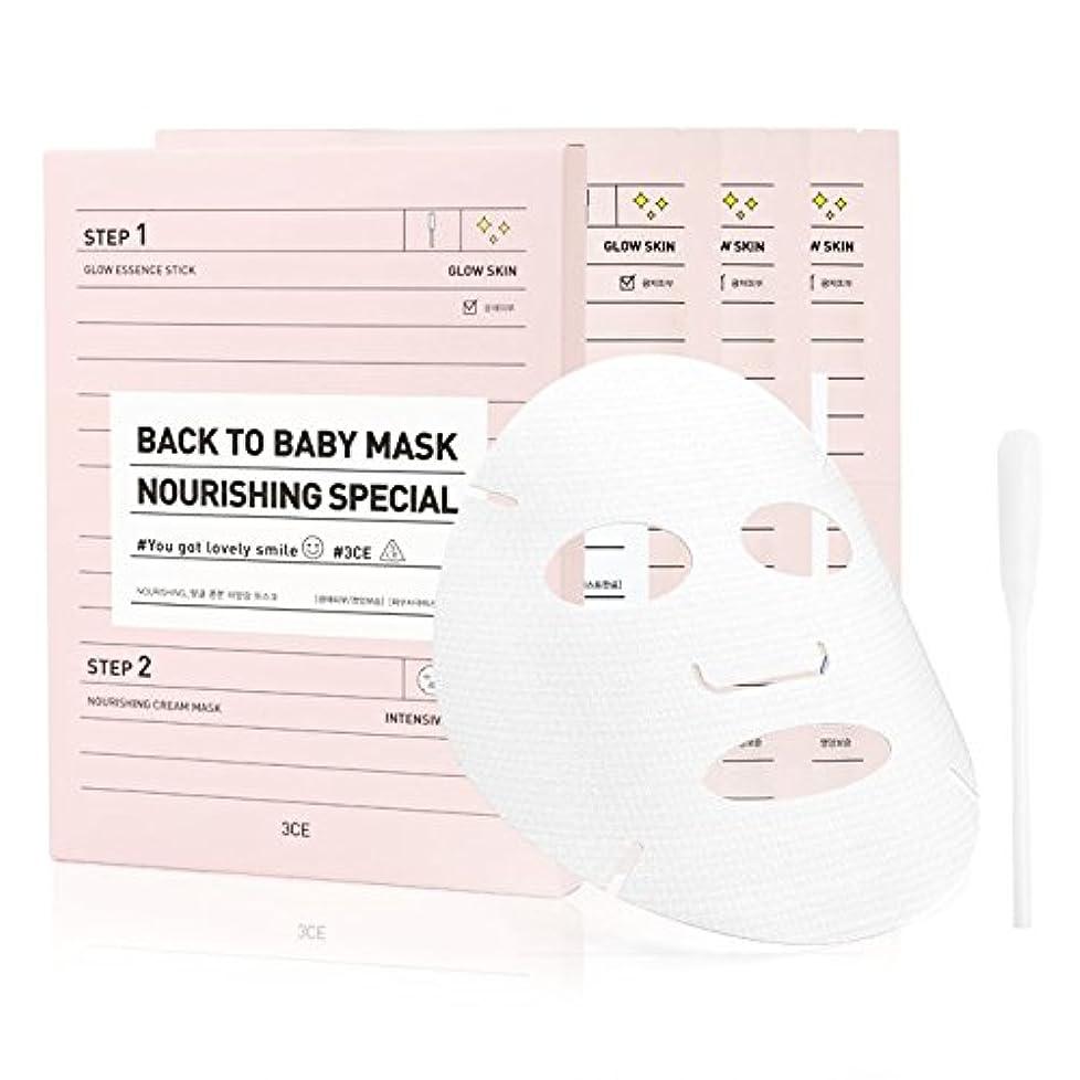 インサートフォアマン手紙を書く[1+1] 3CE BACK TO BABY MASK (#NOURISHING SPECIAL) / 3CE バック?トゥ?ベビーマスクシート [並行輸入品]