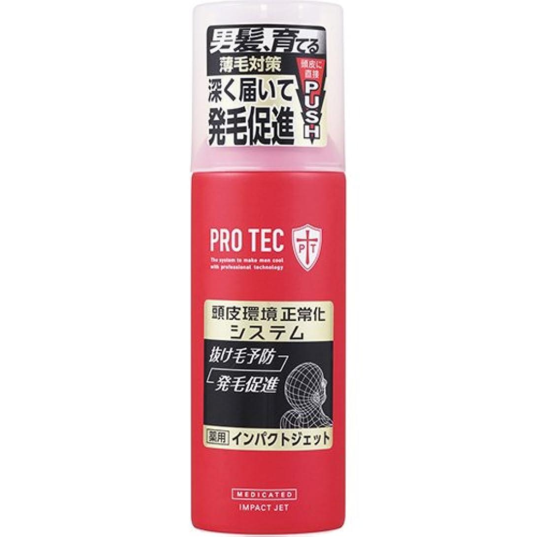 水曜日川準備したPRO TEC インパクトジェット 150g