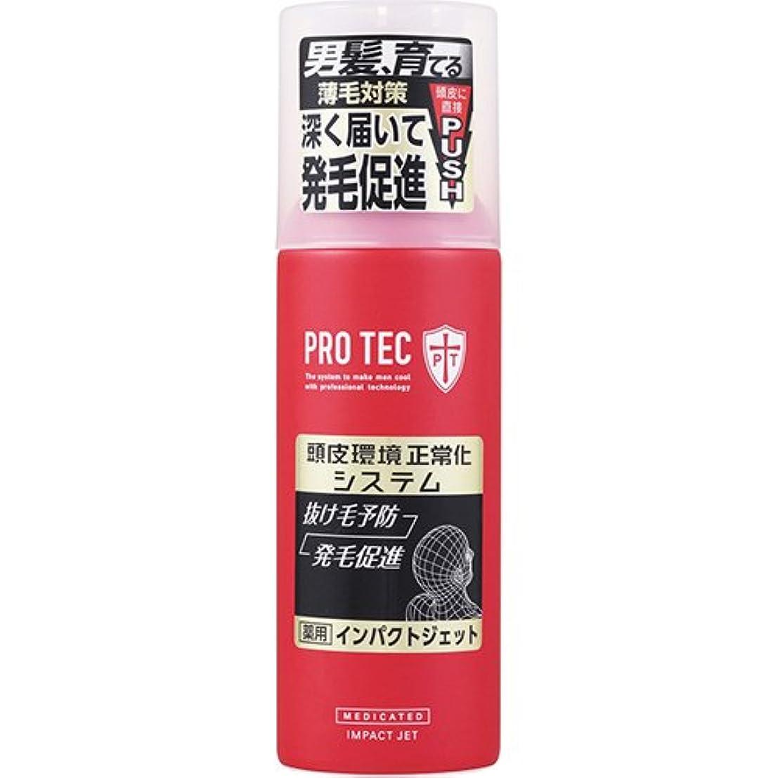心配日没未亡人PRO TEC インパクトジェット 150g
