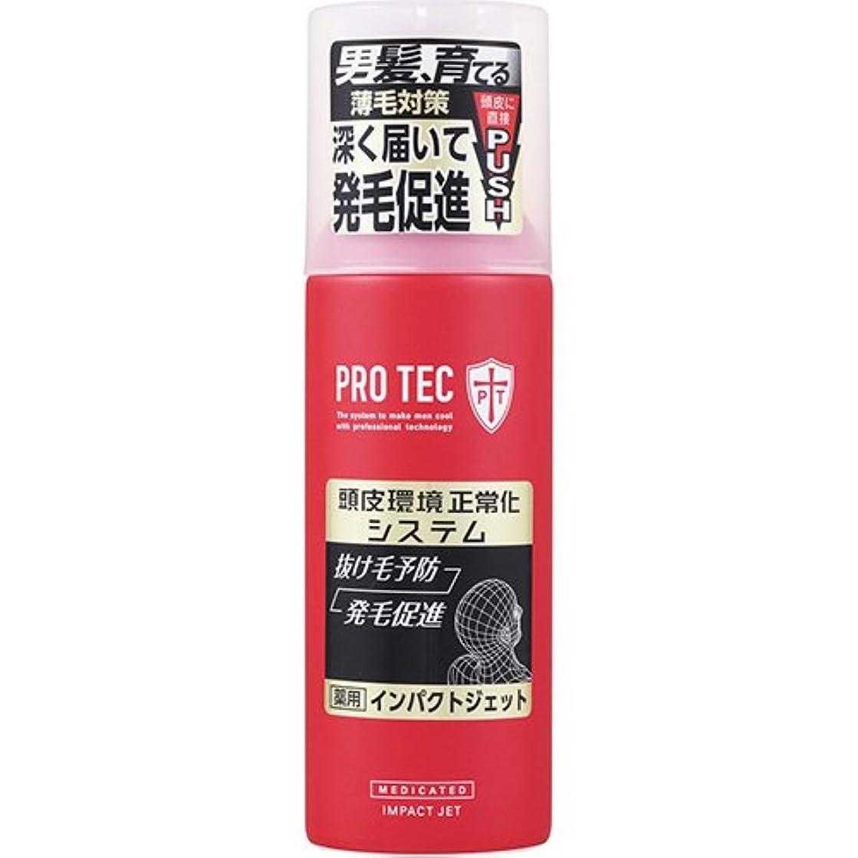 六怒り返済PRO TEC インパクトジェット 150g