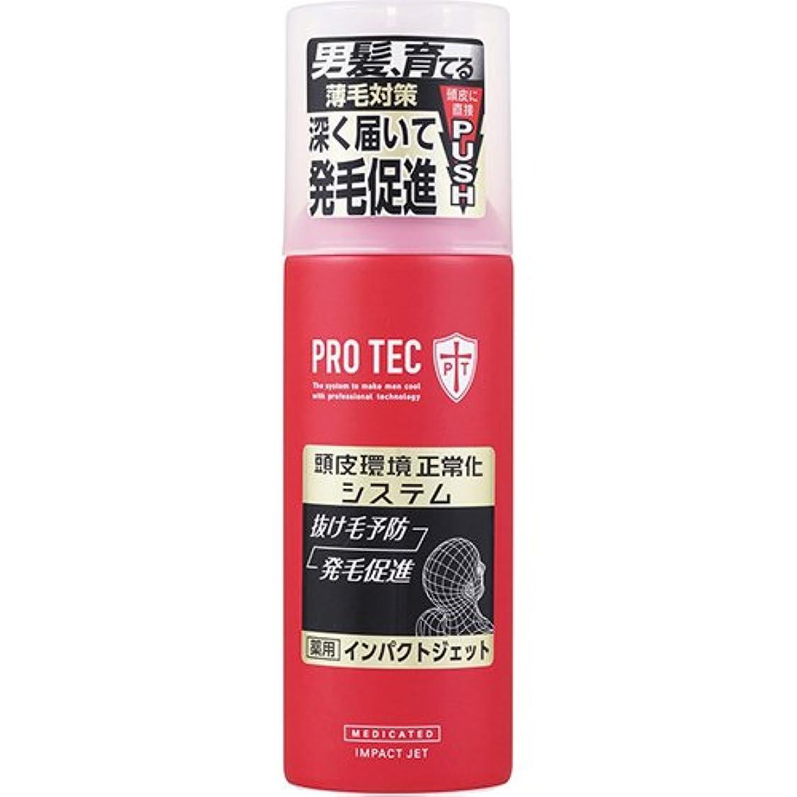 PRO TEC インパクトジェット 150g