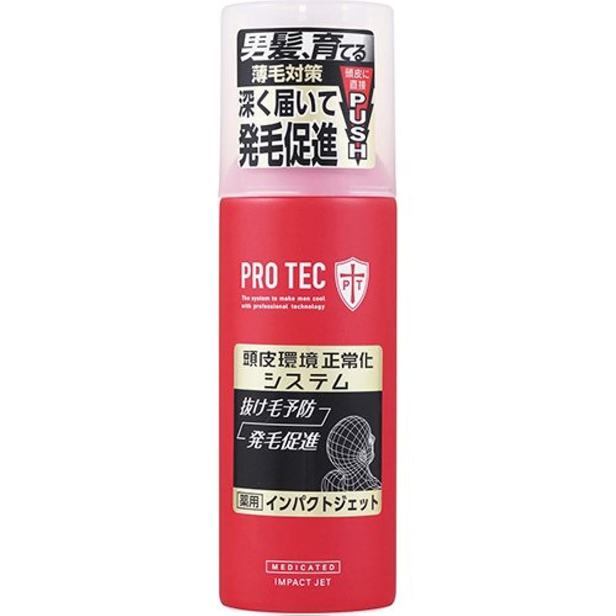 ドナー効能協力的PRO TEC インパクトジェット 150g