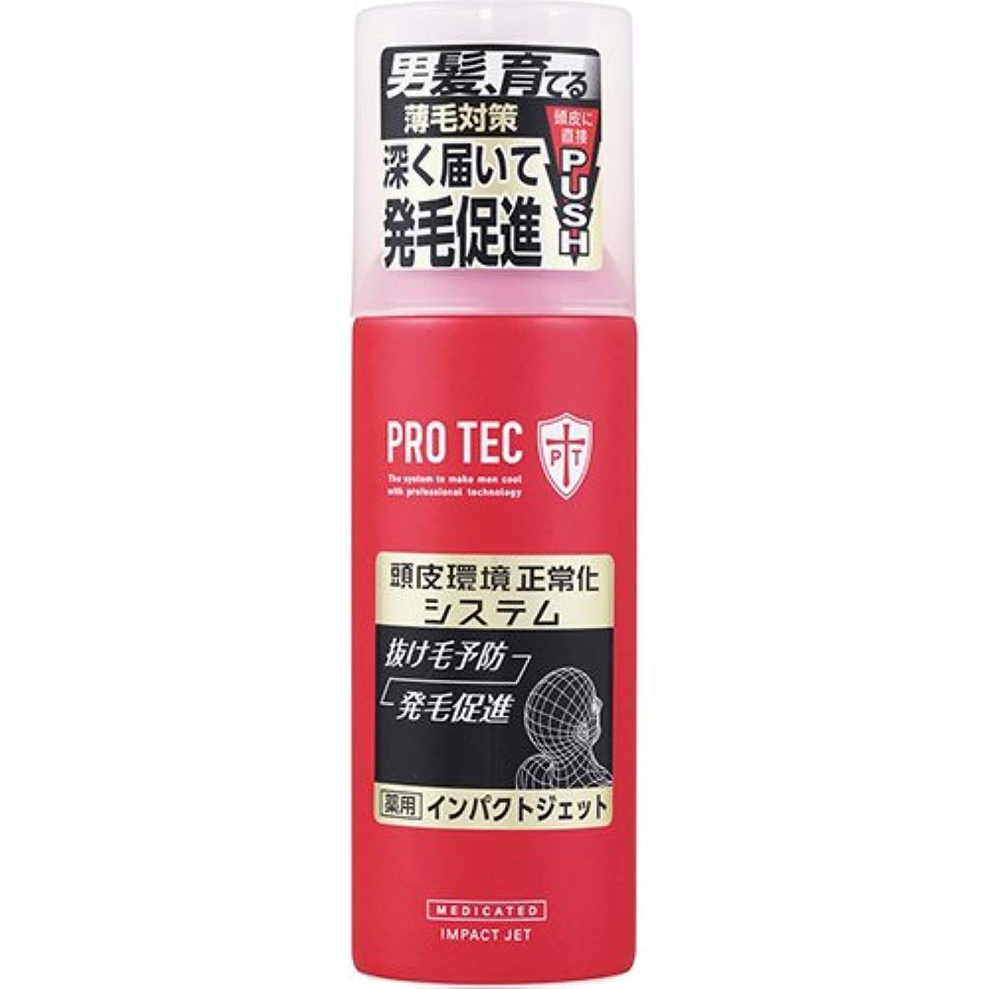 インフレーション翻訳者ターゲットPRO TEC インパクトジェット 150g