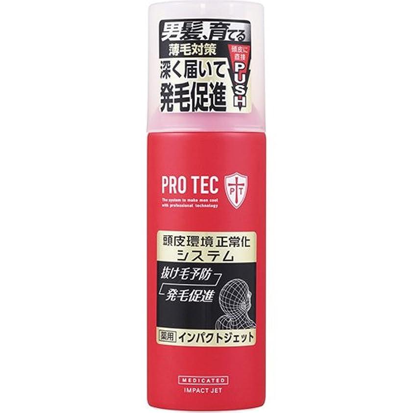 無ポルティコレオナルドダPRO TEC インパクトジェット 150g