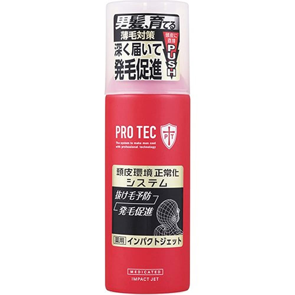 見えないメイト思想PRO TEC インパクトジェット 150g
