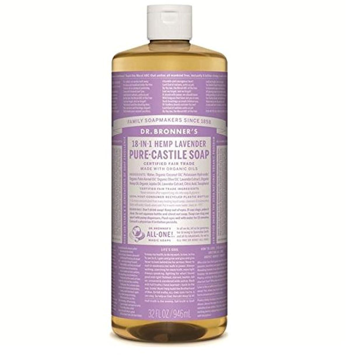 低下起きろ代名詞のブロナー有機ラベンダーカスティーリャ液体石鹸946ミリリットル x4 - Dr Bronner Organic Lavender Castile Liquid Soap 946ml (Pack of 4) [並行輸入品]