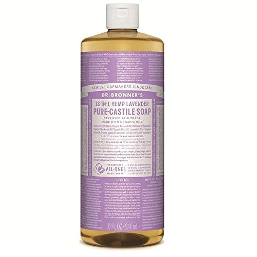 漂流を除く死にかけているのブロナー有機ラベンダーカスティーリャ液体石鹸946ミリリットル x2 - Dr Bronner Organic Lavender Castile Liquid Soap 946ml (Pack of 2) [並行輸入品]