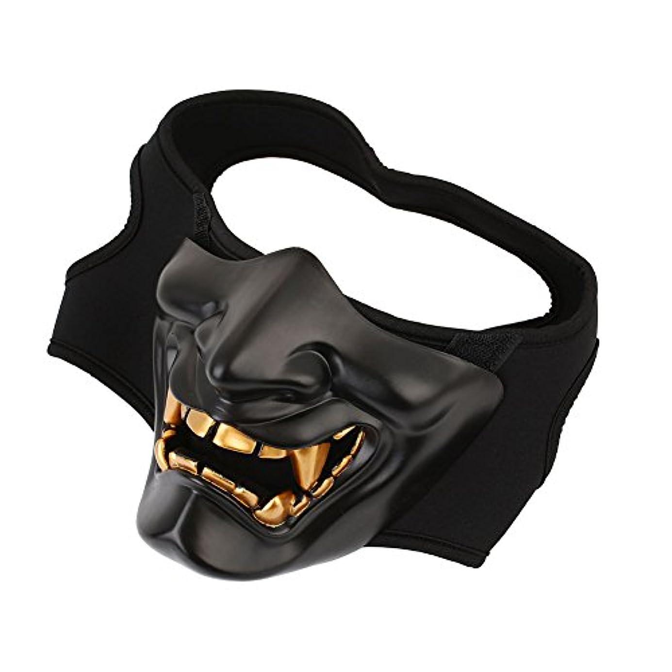 オリエンテーション観察する起こるAuntwhale ハロウィーンマスク大人恐怖コスチューム、悪魔ファンシーマスカレードパーティーハロウィンマスク、フェスティバル通気性ギフトヘッドマスク - ブラック