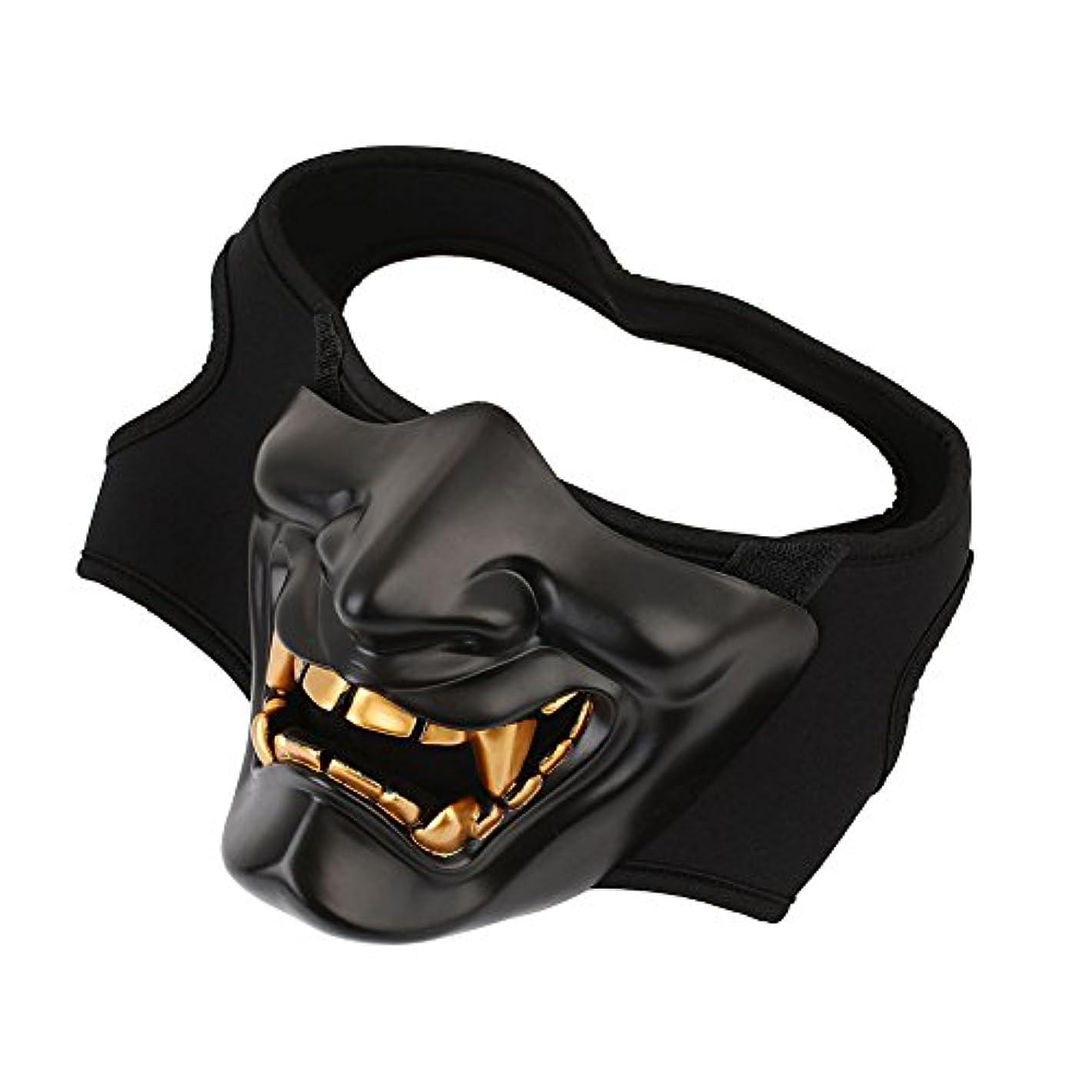 毛細血管運命的な偶然のAuntwhale ハロウィーンマスク大人恐怖コスチューム、悪魔ファンシーマスカレードパーティーハロウィンマスク、フェスティバル通気性ギフトヘッドマスク - ブラック