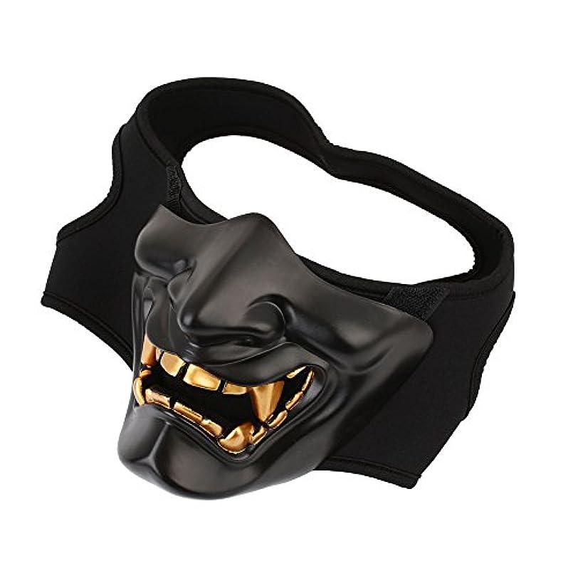 利益メディック耐えられないAuntwhale ハロウィーンマスク大人恐怖コスチューム、悪魔ファンシーマスカレードパーティーハロウィンマスク、フェスティバル通気性ギフトヘッドマスク - ブラック