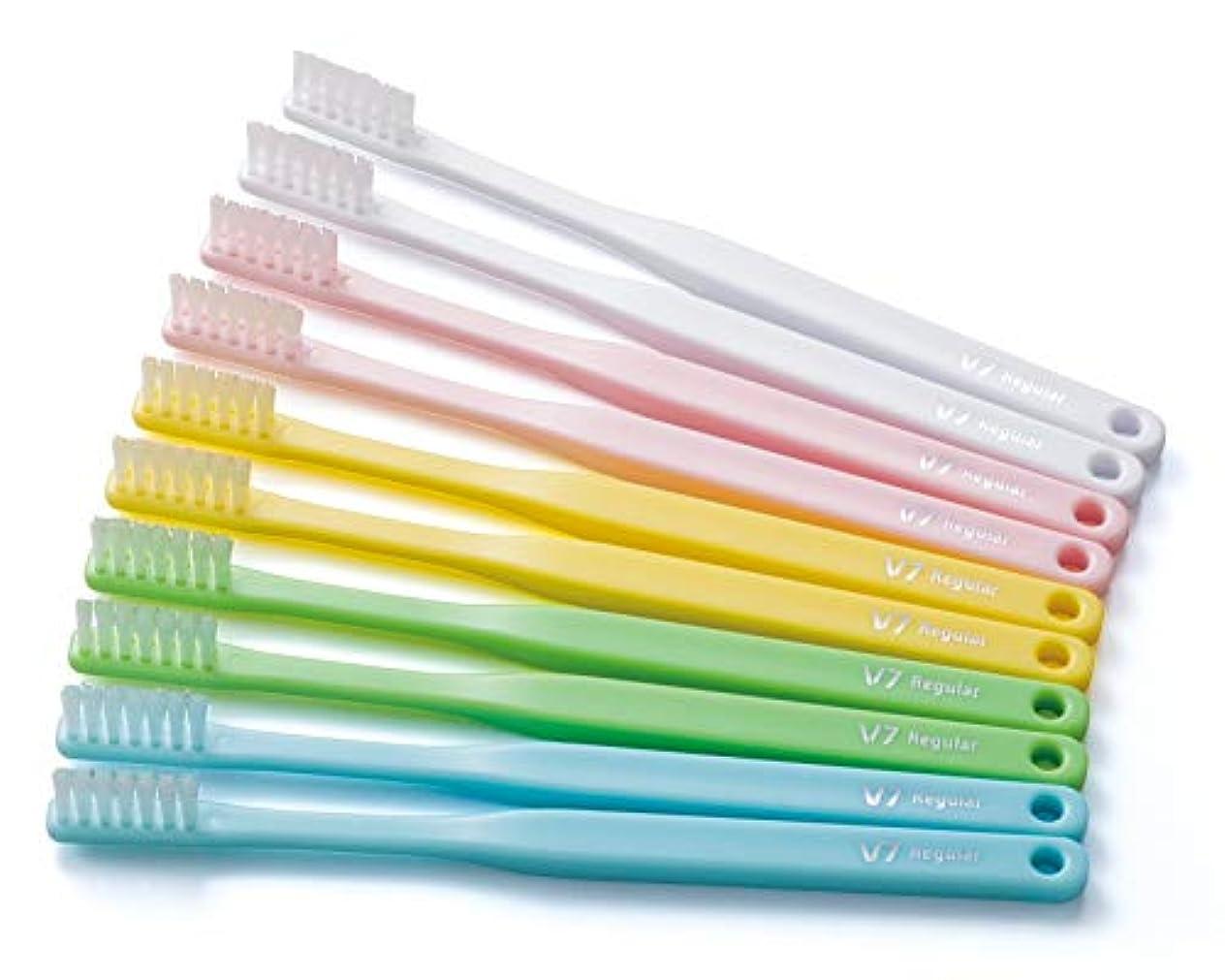 ワイプなぞらえる人類つまようじ法 歯ブラシ V-7 レギュラーヘッド 歯科向け 10本入