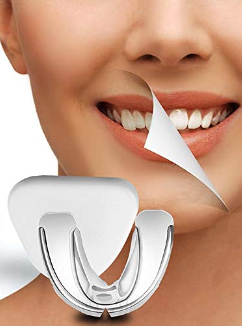 スリルバーゲン左歯列矯正矯正器具、透明な歯アライメントブレーススリムグラインドプロテクター、細いカスタムフィットプロフェッショナルナイトマウスガードマウスピース、いびき防止歯研ぎTMJボクシングスポーツガード歯