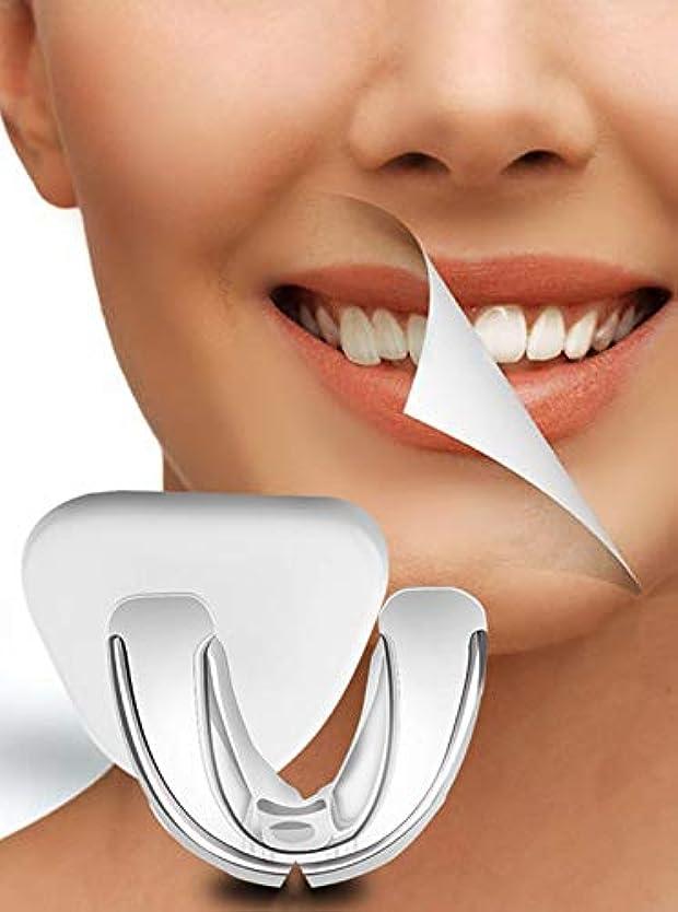 感謝書く贅沢な歯列矯正矯正器具、透明な歯アライメントブレーススリムグラインドプロテクター、細いカスタムフィットプロフェッショナルナイトマウスガードマウスピース、いびき防止歯研ぎTMJボクシングスポーツガード歯