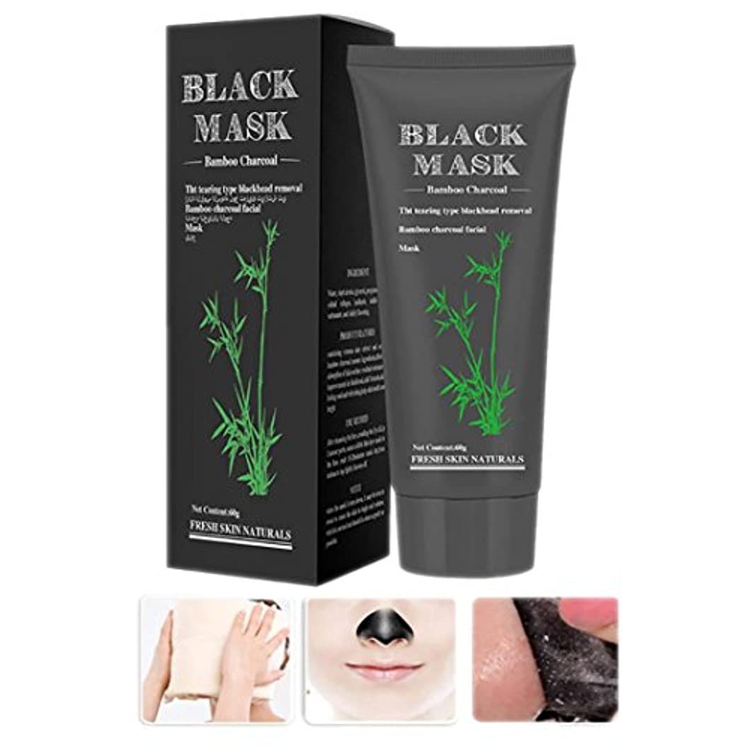 致死信じられない交じるSunseeブラックDeep Cleansing Purifying Blackhead Pore removal peel-off Facial Mask ブラック