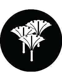 家紋シール 三本銀杏紋 布タイプ 直径40mm 6枚セット NS4-1605