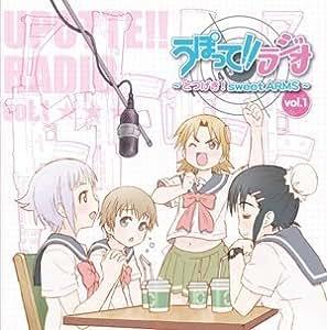 うぽって!!ラジオ~とつげき!sweet ARMS~ラジオCD Vol.1