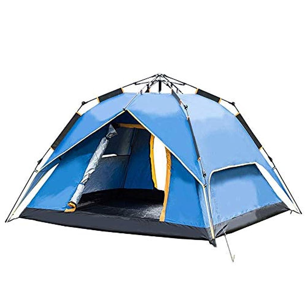 運搬姿を消す修士号LZRDZSW 油圧屋外テント、キャンプ兼用テント、釣り雨防止テント、厚い自動キャンプテント、二重ドアのテント、キャンプに適して、屋外、パーティー、冒険