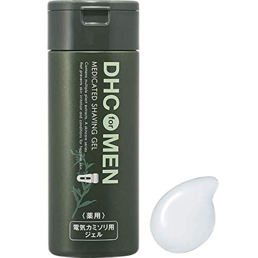 護衛理容師インキュバスDHC for MEN 薬用 シェービング ジェル(電気カミソリ用ジェル)