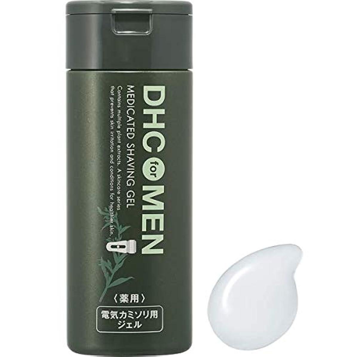 変えるオーディション合理的DHC for MEN 薬用 シェービング ジェル(電気カミソリ用ジェル)