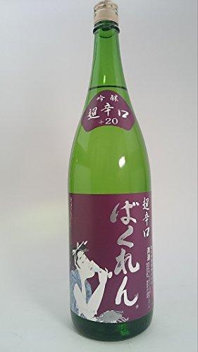 くどき上手 吟醸酒 超辛口 ばくれん 1800ML ≪山形県≫