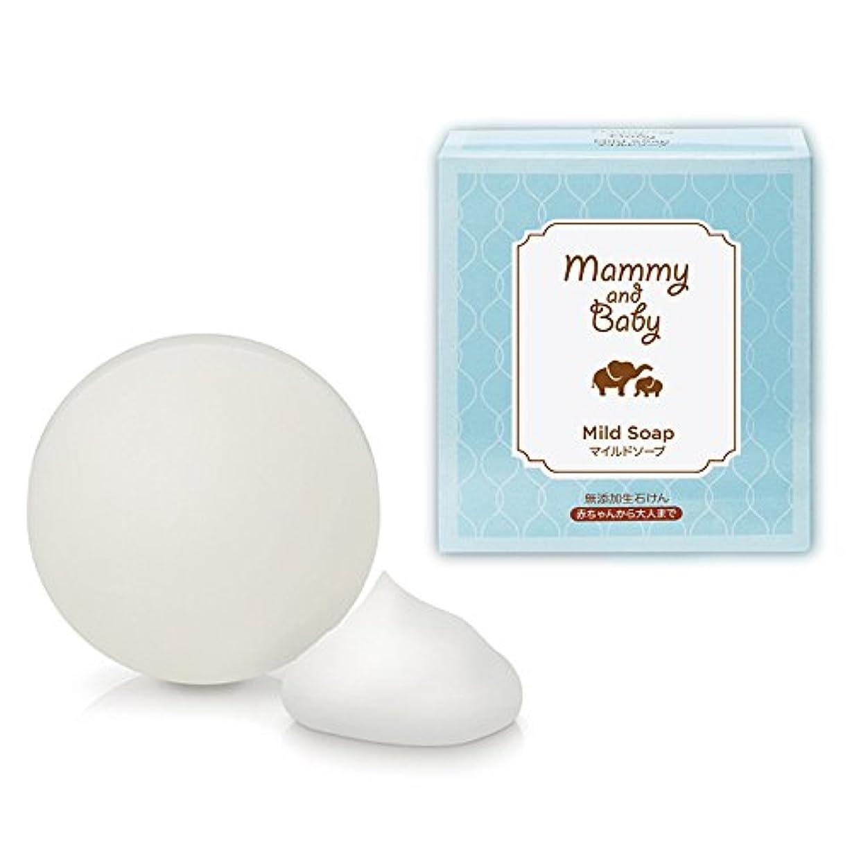 削除する耳削除するMammy&baby マイルドソープ 80g