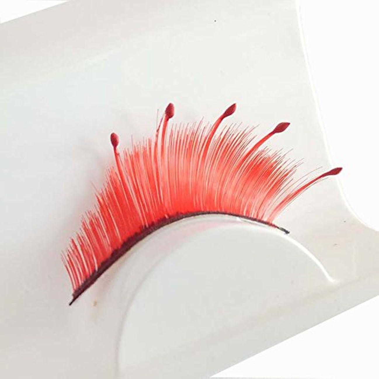 劇場クラブ逆組の女性のハロウィーンパーティー党メイクアップアート赤い波つけまつげ