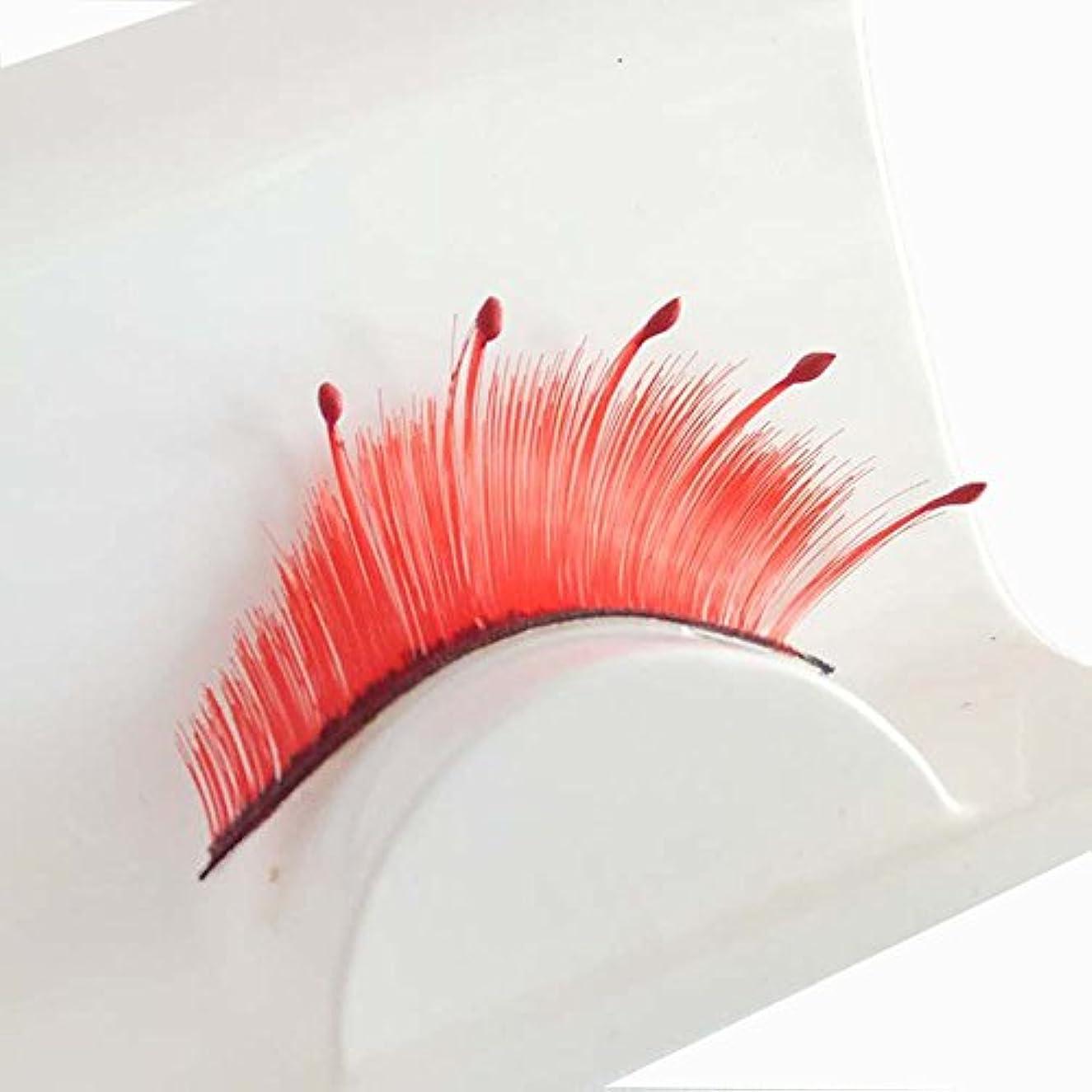 晴れ平らなビン組の女性のハロウィーンパーティー党メイクアップアート赤い波つけまつげ