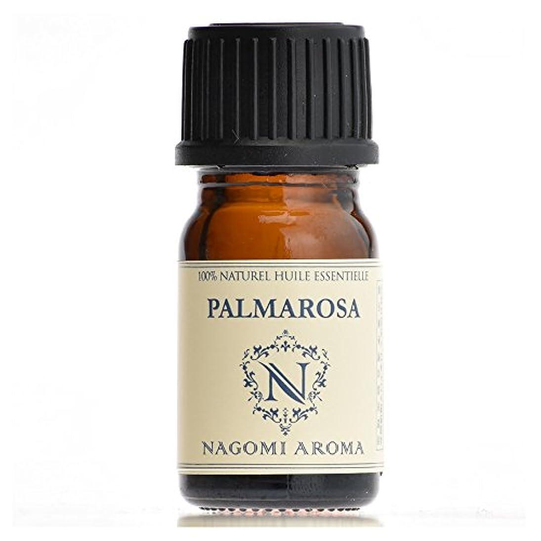 【AEAJ認定表示基準認定精油】NAGOMI PURE パルマローザ 5ml 【エッセンシャルオイル】【精油】【アロマオイル】|CONVOILs