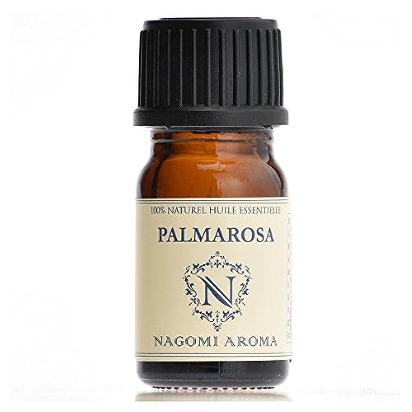 発生放送素晴らしさ【AEAJ認定表示基準認定精油】NAGOMI PURE パルマローザ 5ml 【エッセンシャルオイル】【精油】【アロマオイル】|CONVOILs