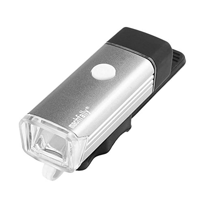 ブーストレーダー壁紙K-outdoor 自転車 ヘッドライト usb 充電式 自転車ランプ ライディング装備 アウトドア 警告灯 グレー
