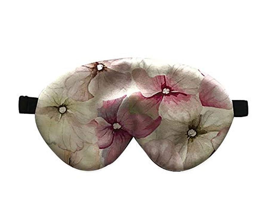ヒントのれん掘る両面シルクアイマスク調節可能なストラップ付きのエレガントなアイシェードスリープアイマスク (魅力的な花)