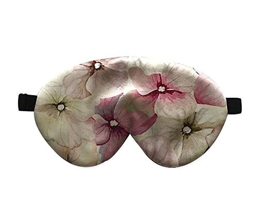 コンピューターゲームをプレイするずっと不調和両面シルクアイマスク調節可能なストラップ付きのエレガントなアイシェードスリープアイマスク (魅力的な花)