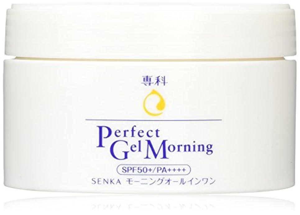 山幹日焼け専科 パーフェクトジェル モーニングプロテクト 朝用オールインワン SPF50+?PA++++ 90g