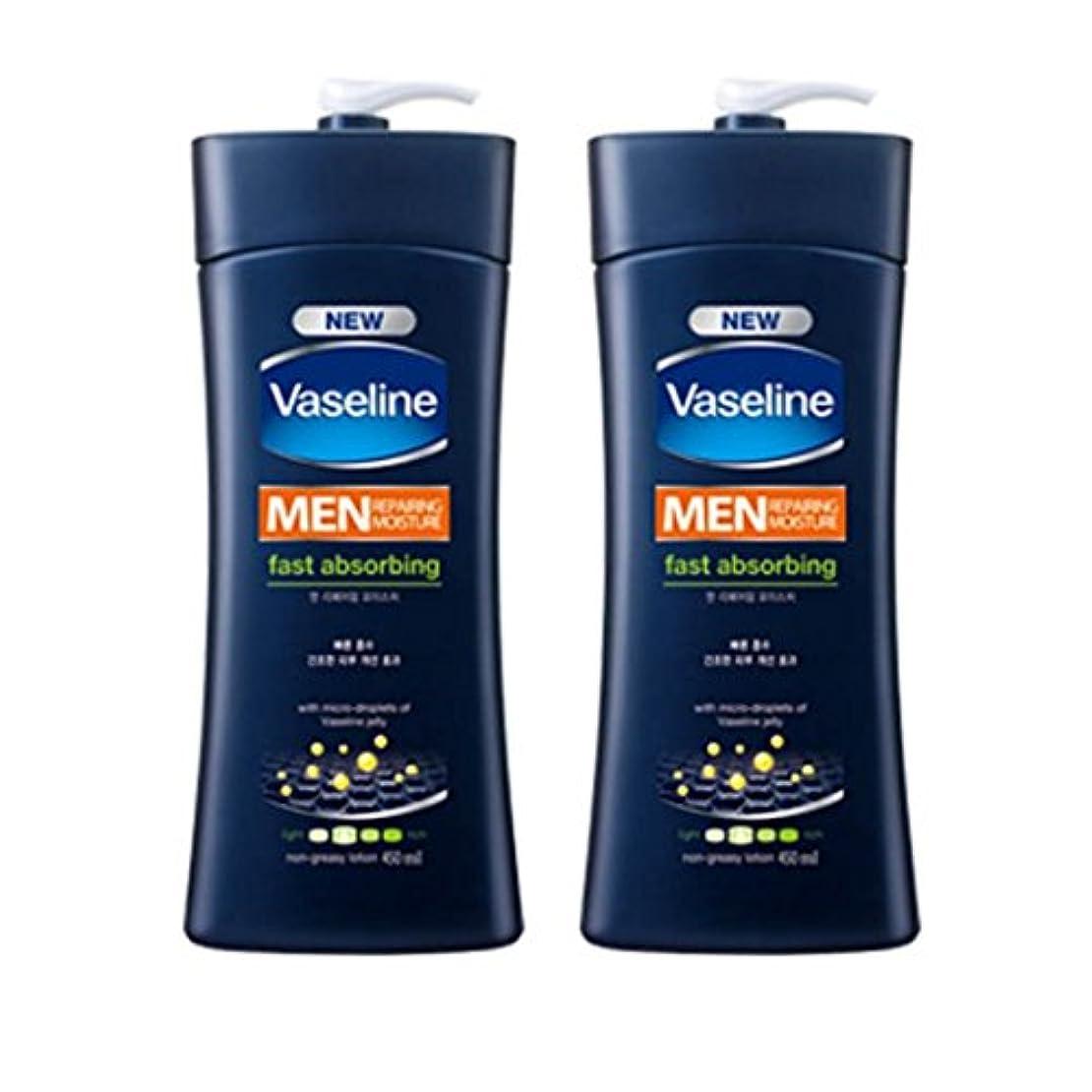 オーディションセイはさておきパットヴァセリン メンズ リペアリング モイスチャーローション(Vaseline Man Repairing Moisture Lotion) 450ml X 2個 [並行輸入品]