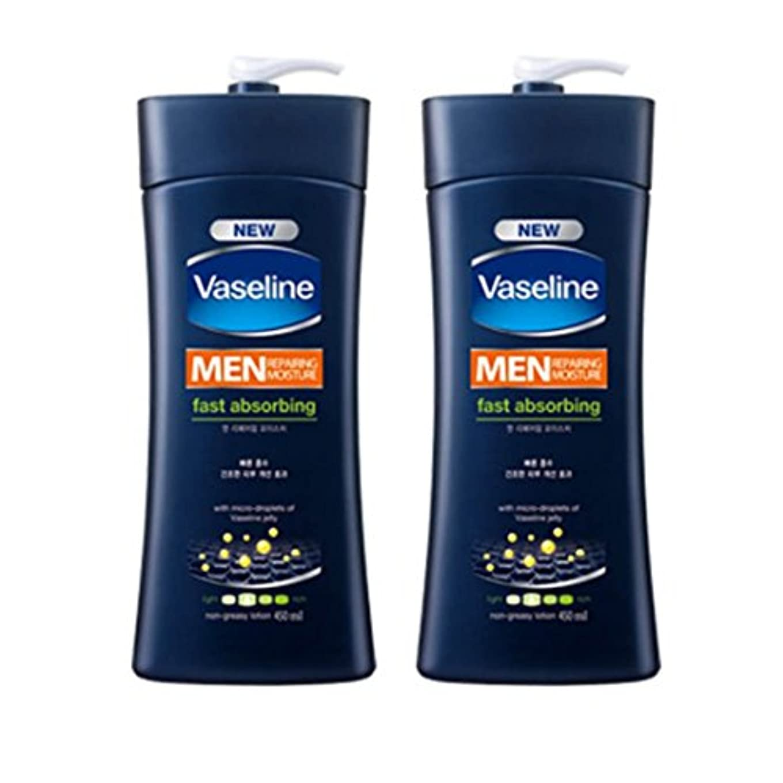 咳私バンガローヴァセリン メンズ リペアリング モイスチャーローション(Vaseline Man Repairing Moisture Lotion) 450ml X 2個 [並行輸入品]