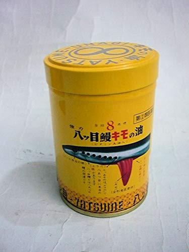 (医薬品画像)強力八ッ目鰻キモの油(ビタミンA油入)