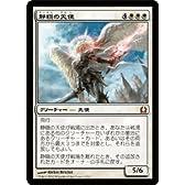 マジック:ザ・ギャザリング 【静穏の天使/Angel of Serenity】【神話レア】RTR-001-SR ≪ラヴニカへの回帰 収録≫