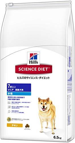 ヒルズのサイエンス・ダイエット ドッグフード シニア 7歳以上 高齢犬用 小粒 チキン 6.5kg