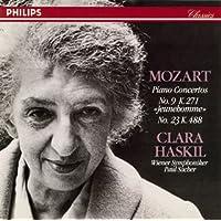 モーツァルト:ピアノ協奏曲第9番「ジェノーム」/同第23番
