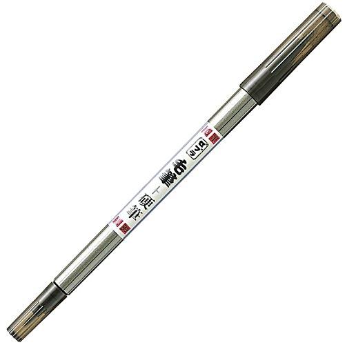 ゼブラ 筆ペン 毛筆+硬筆 FD-502