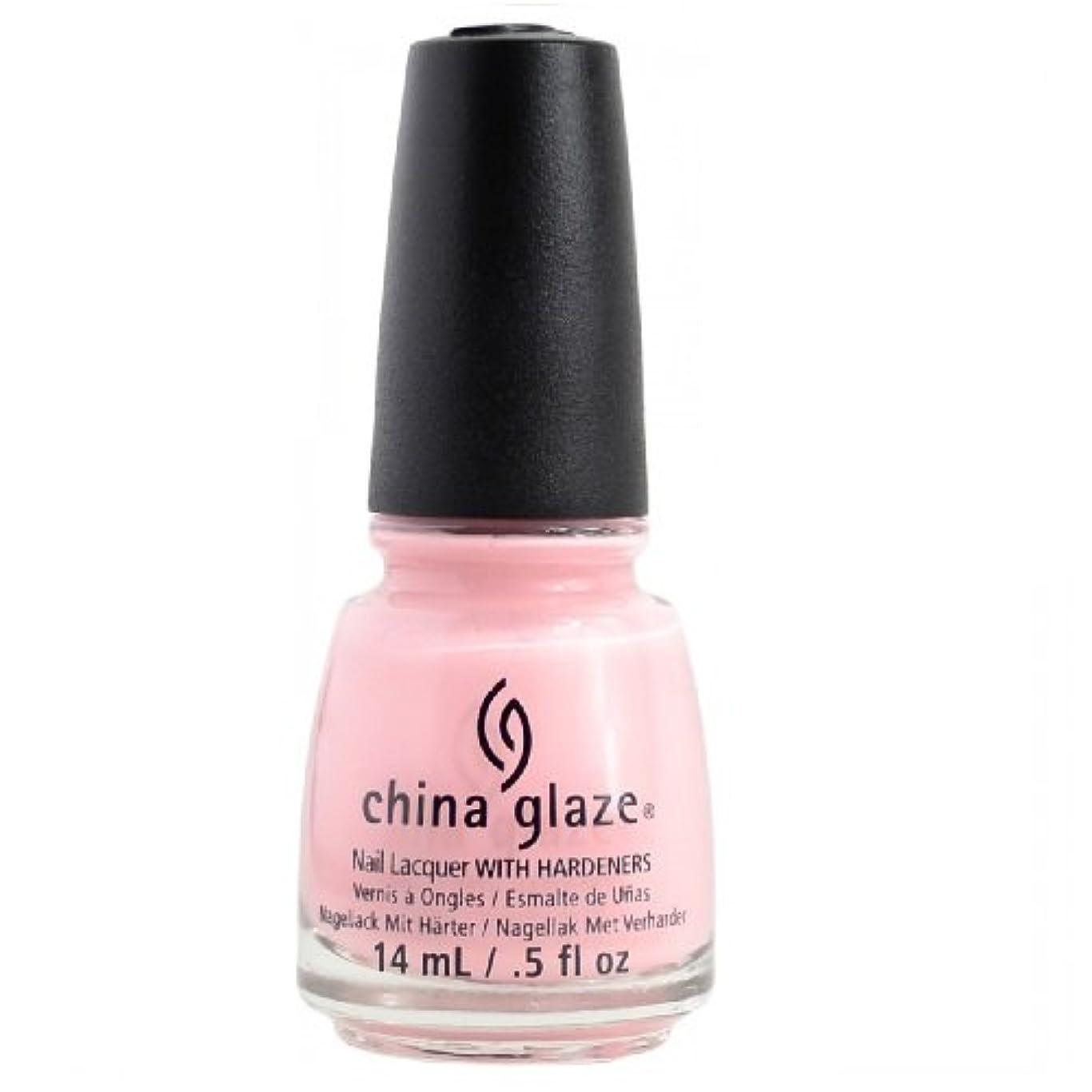 島期間気性CHINA GLAZE Nail Lacquer - Art City Flourish - Spring In My Step