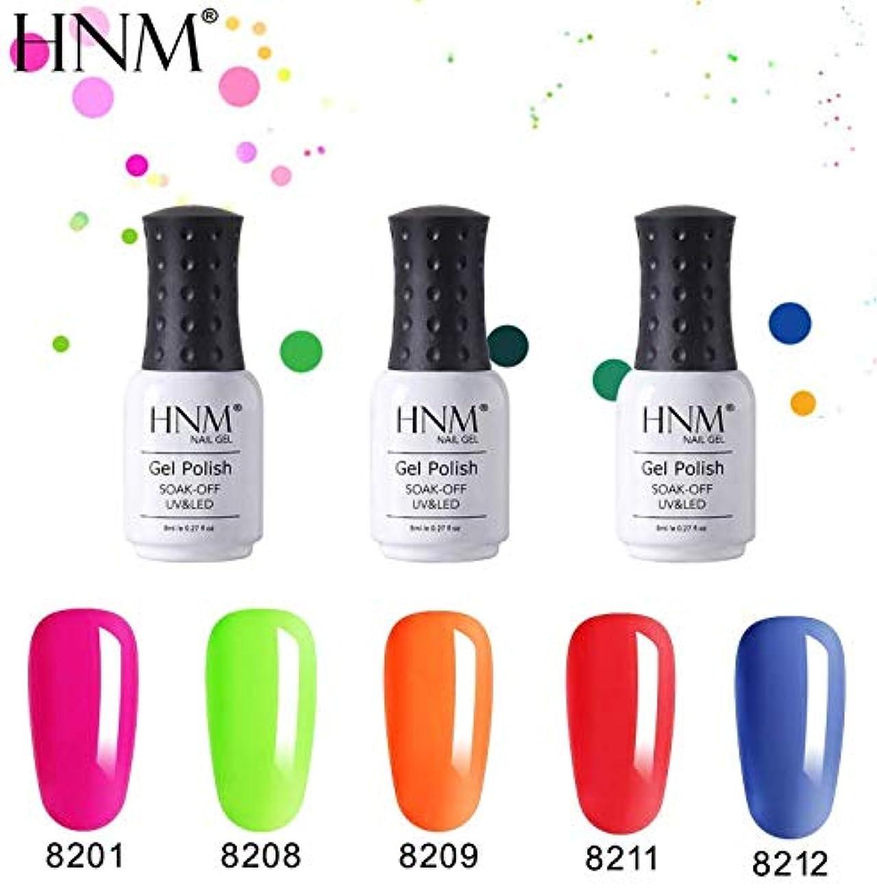 契約した被害者対角線HNM ジェルネイル カラージェル 蛍光色カラージェル 5色入り 8ml セット【全4セット選択可】