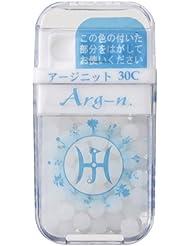 ホメオパシージャパンレメディー Arg-n.  アージニット 30C (大ビン)